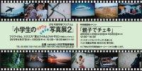 ikiru_postcard_s.jpg