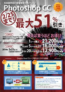 2014jps_poster.jpg