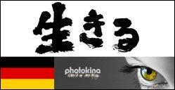 ikiru_photokina_m.jpg
