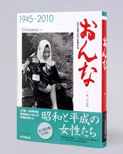 book-thumb-240x300-254
