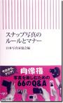 book1-thumb-240x240-77