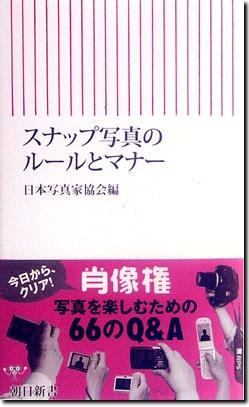 book1_L-thumb-249x407-80