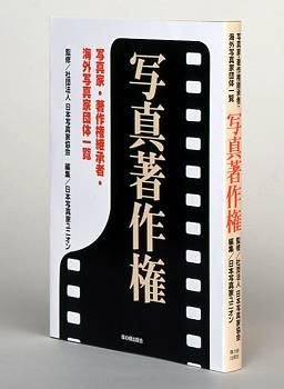 book2_L-thumb-256x350-81