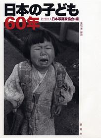 book3_L-thumb-204x280-84