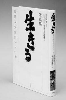 book_tobira-thumb-233x350-435
