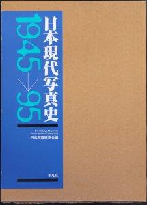 gendai4595_01s-thumb-215x300-172