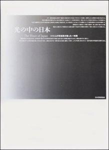 hikari_01s-thumb-218x300-174