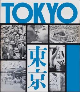 tokyo_s-thumb-260x300-178