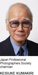 Japan Professional Photographers Society chairman : KEISUKE KUMAKIRI