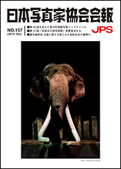 cover157_2
