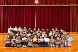 宮崎県都城市立有水小学校、1回...