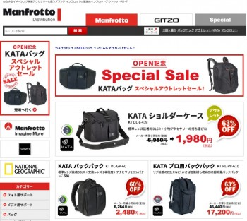 kata_specialsale