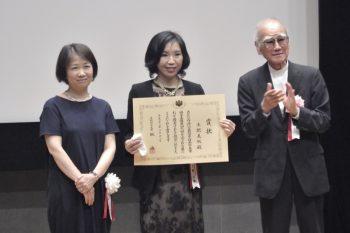 左から文化庁文化部芸術文化課芸術文化調査官・林洋子氏、土肥美帆さん、熊切圭介会長
