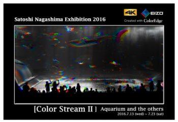 永嶋サトシ氏 作品展「Color Stream II」