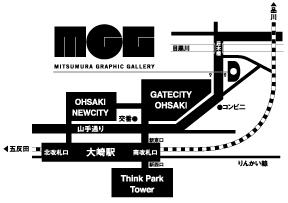 mgg_img02